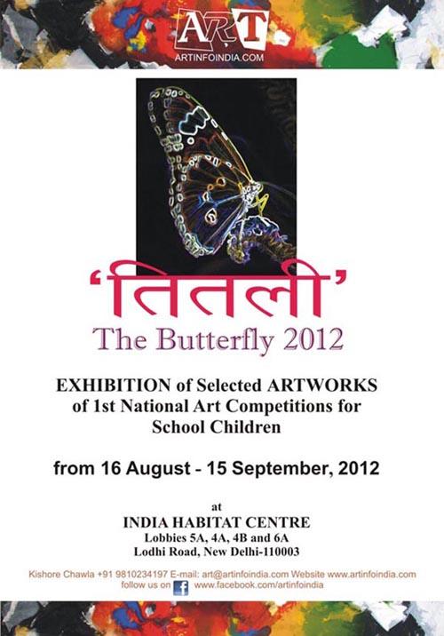 2012 August 16-15 September