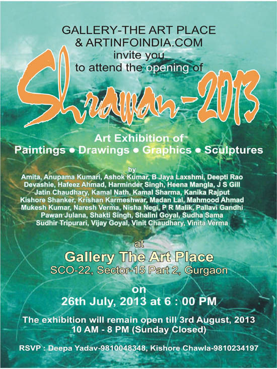 E-Invite Shrawan 26 July 2013