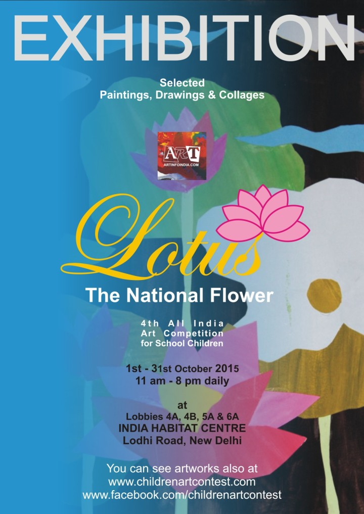 Lotus-The National Flower 2015