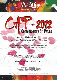 Contemporary Art Petals CAP 2012