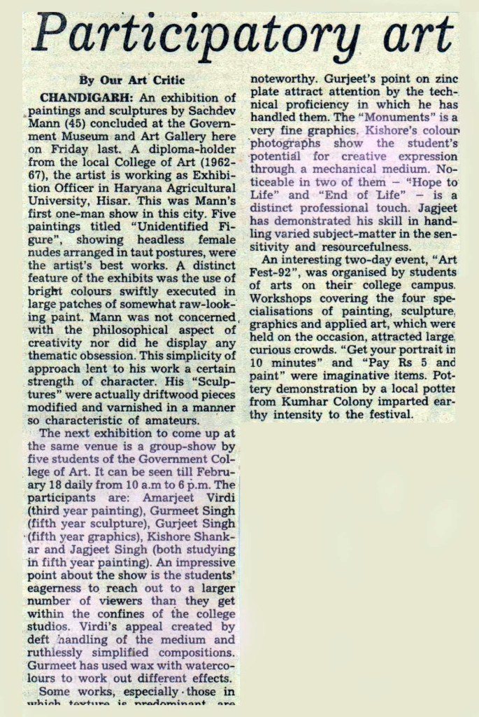 1992 February 17