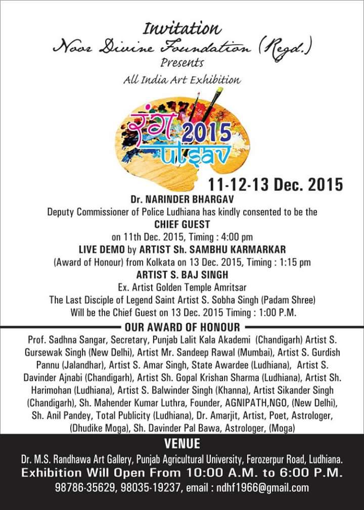 2015 December 11-13