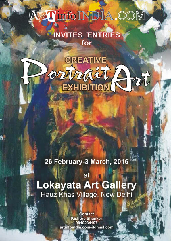 Creative Portrait Art Exhibition 2016