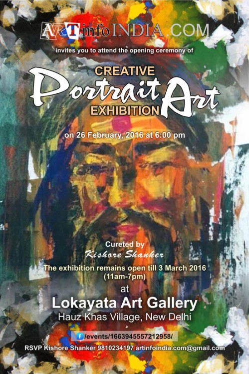 Creative Portrait Art Exhibition 2016 Invitation