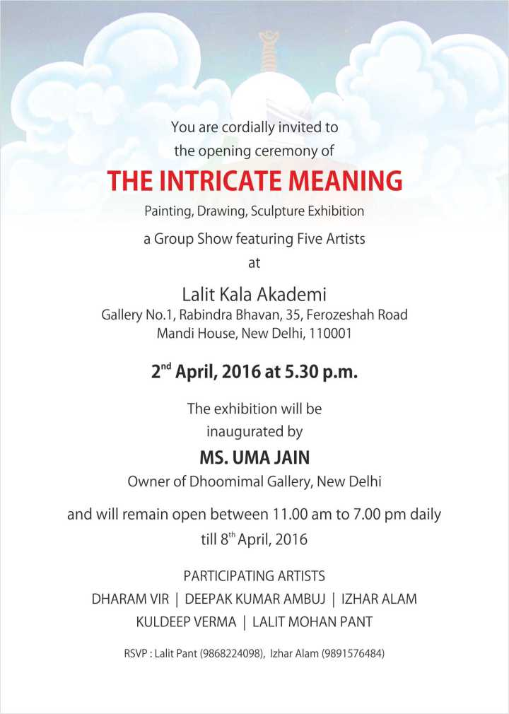 The intricate meaning artinfoindia 2016 april 2 8 stopboris Gallery