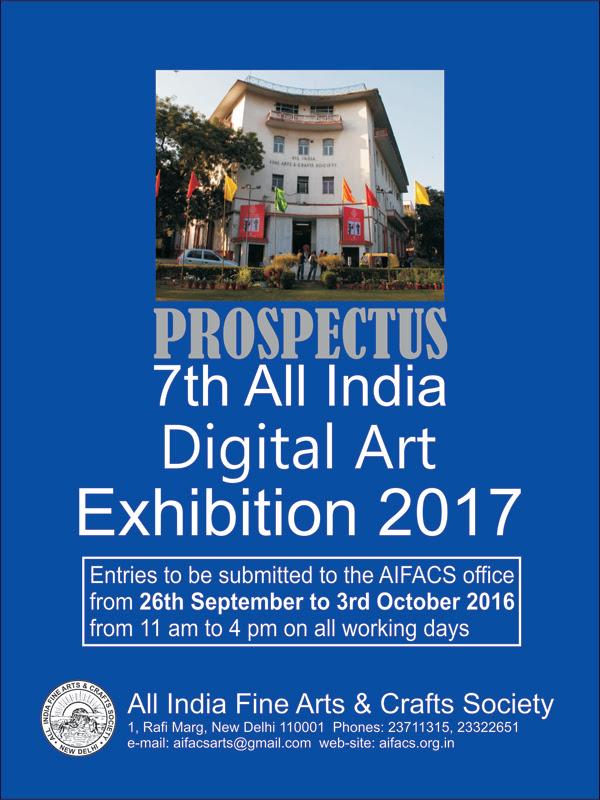 2016-aifacs-7th-digital-art-exhibition
