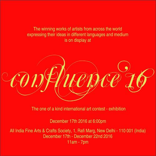 2016-december-17-22