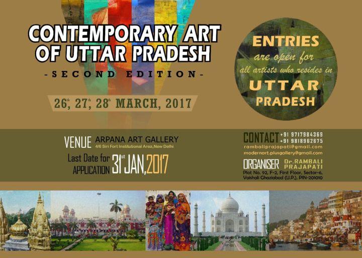 entry-invited-2017-january-31