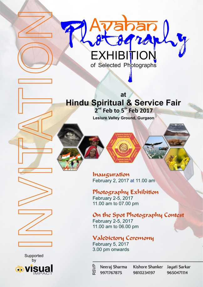 invite-hssf-photography-exhibition