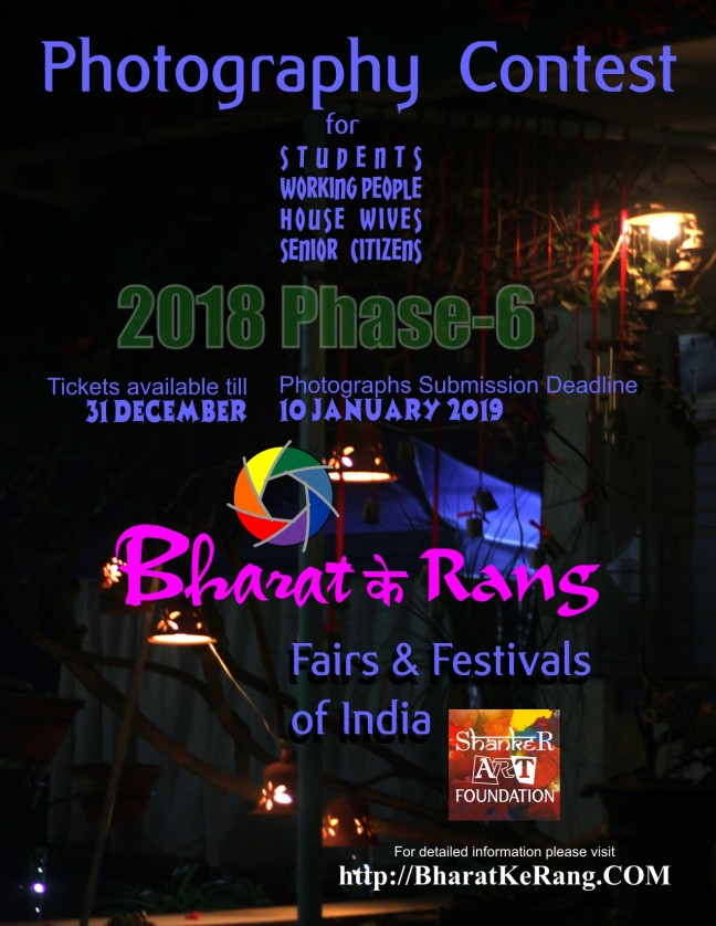 Bharat Ke Rang Festivals of India Phase 6