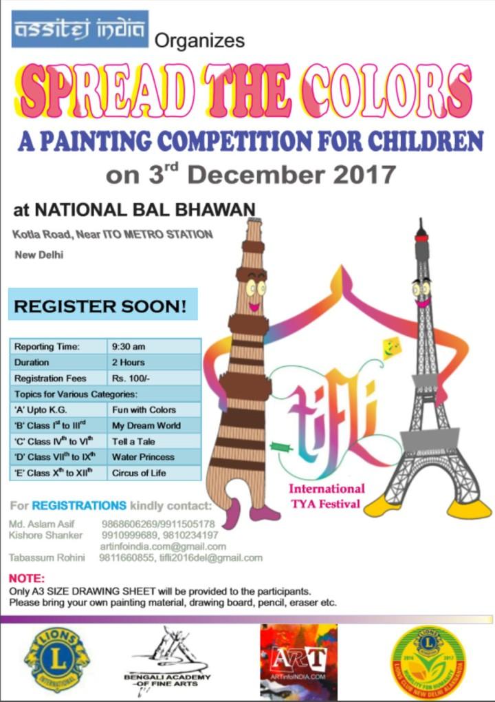 TIFLI Children Art Contest