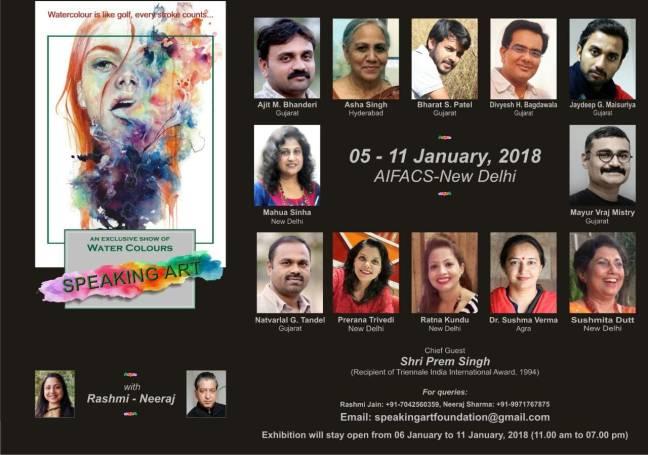 2017 January 5-11