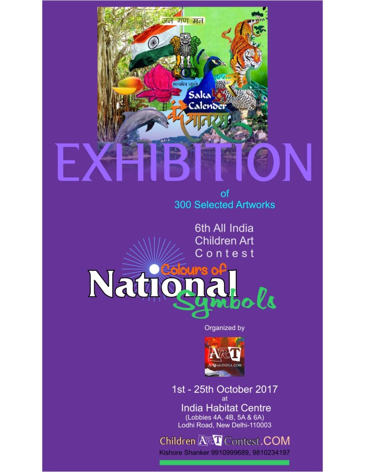Poster Exhibition Colours of National Symbols 2017.