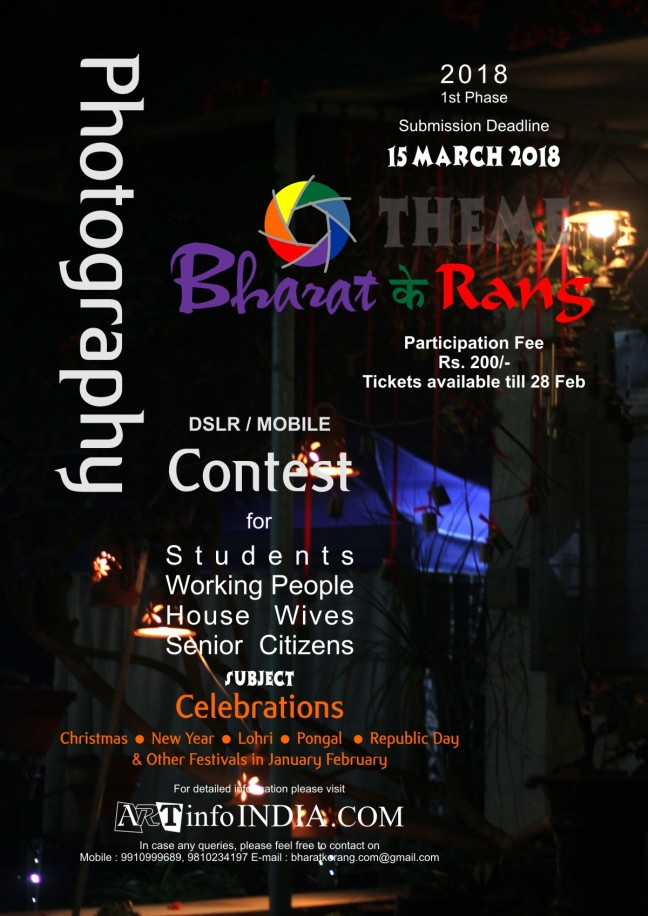 Bharat Ke Rang 2018 Poster A4