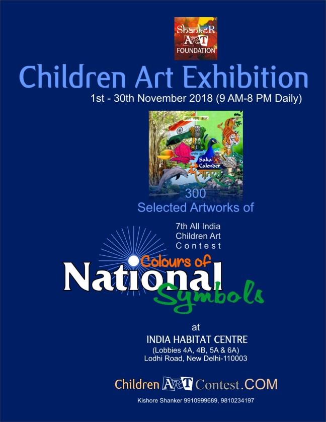 Poster Exhibition Colors of National Symbols 2018