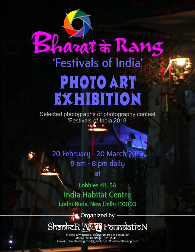 Poster Bharat Ke Rang 2018