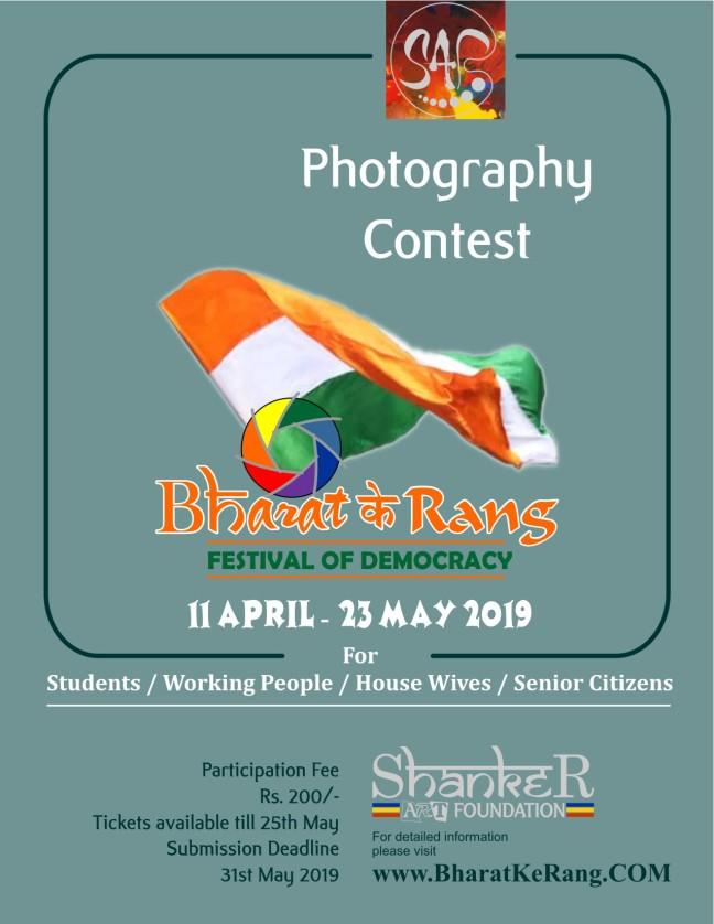 Poster Bharat Ke Rang 2019.